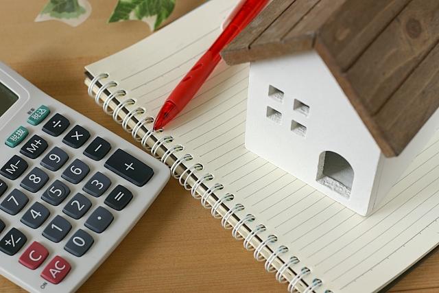 注文住宅のメンテナンス費用