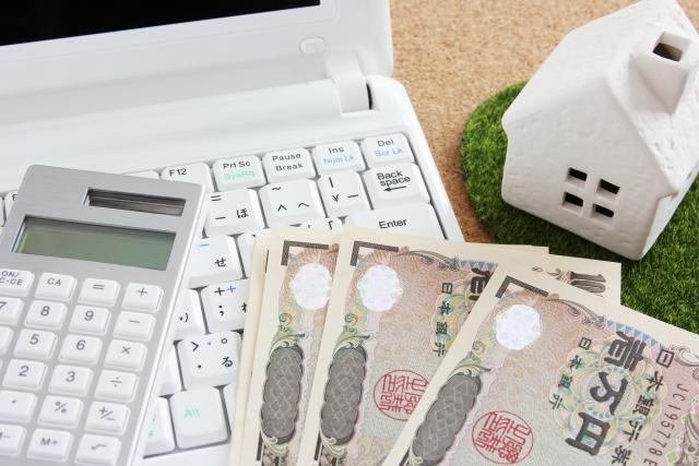 注文住宅の頭金