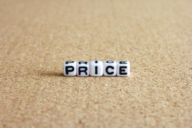注文住宅の価格相場について