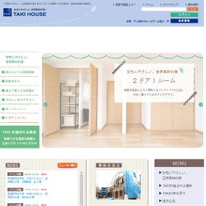 TAKIの家(他喜不動産販売)の口コミと評判、体験談